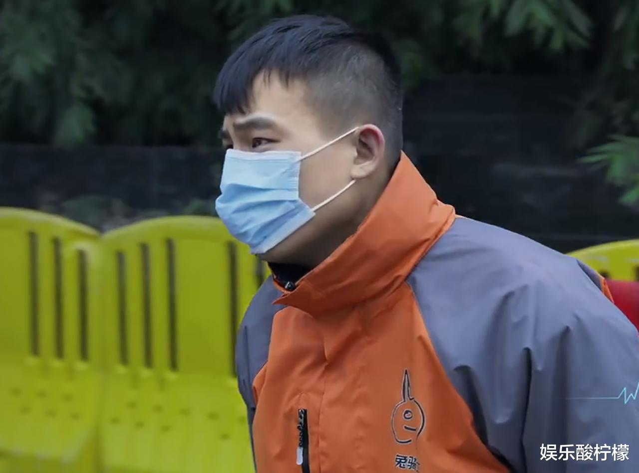 娱乐新闻 英语_《中国医生》预售票房出炉,易烊千玺第2次戴口罩,网友:好想哭