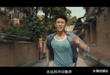 第12届中国电影金扫帚奖完整名单出炉!全程仅有《荞麦疯长》制片人前来领奖