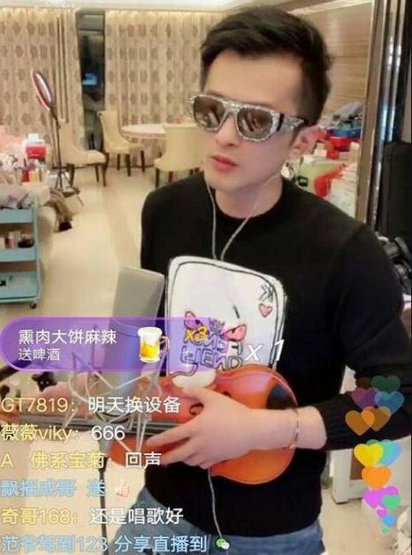 中国最牛网红!成龙张柏芝等42位明星亲自为他站台