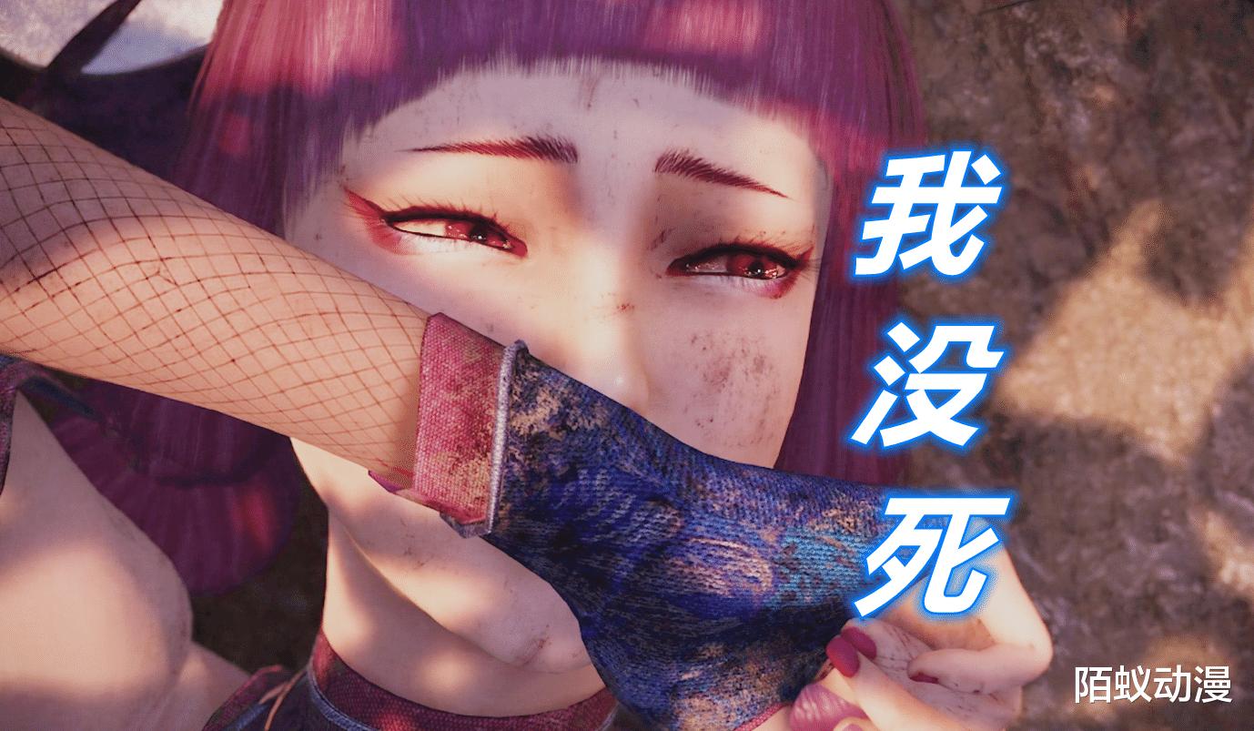 娱乐八卦新闻_不良人:蚩梦并没死,注重尤川手中的蝴蝶,最后她和尤川在一起了