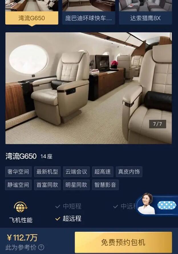 《【煜星娱乐官方登录平台】LCK称拳头为LPL包机,Viper却传出不同看法:自己包112.7W飞机去》