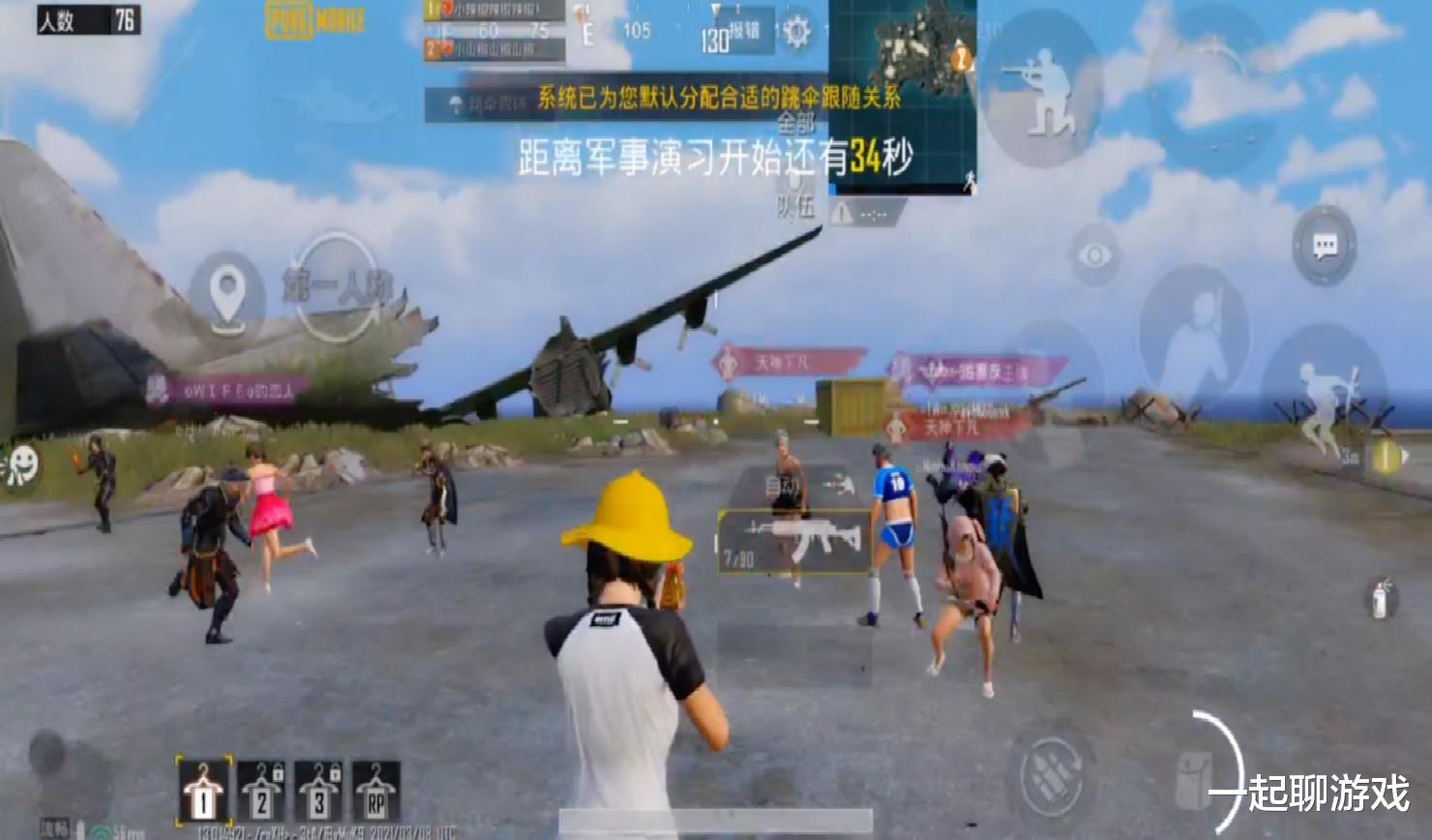 """《【合盈国际网上平台】""""吃鸡""""60秒出生岛里玩家手持M762?满足1个条件后,你也可以!》"""