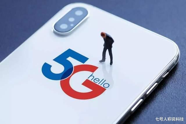 工信部:不用升级5G网络套餐,4G用户纷纷表示,幸福来得如此 数码科技 第4张