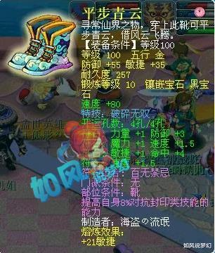 梦幻西游:159级狮驼鉴定出1090总伤不磨神剑,浩文重金买入翻页童子! - 游戏资讯(早游戏)