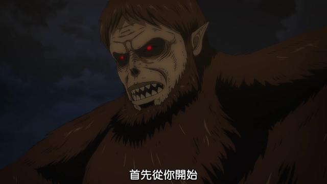 《【煜星娱乐注册】进击的巨人最终季:野兽巨人是二五仔,明着演队友,马莱一群内奸》