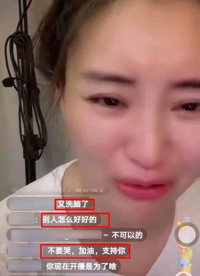 女网红控诉辛巴痛哭流涕,生理期被迫泡温泉,曾被逼爬地下跳热舞