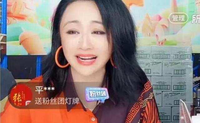 47岁曹颖近况暴光,嫁给演员王斑后隐退,现在曲播带货遭网友群嘲