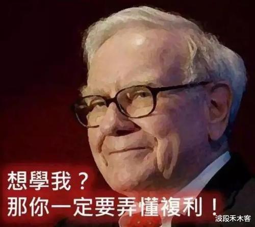 在股市中许多人看不上年化20%,为何本人还做不到?