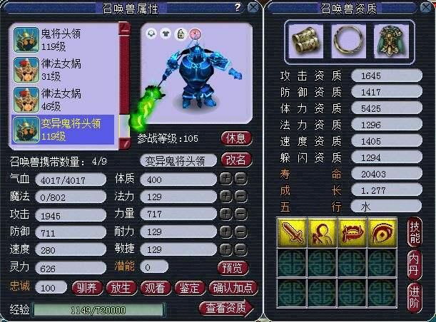 《【煜星在线登陆注册】梦幻西游:2021年五开全力宝宝的选择,用实测数据筛选出最佳方案》