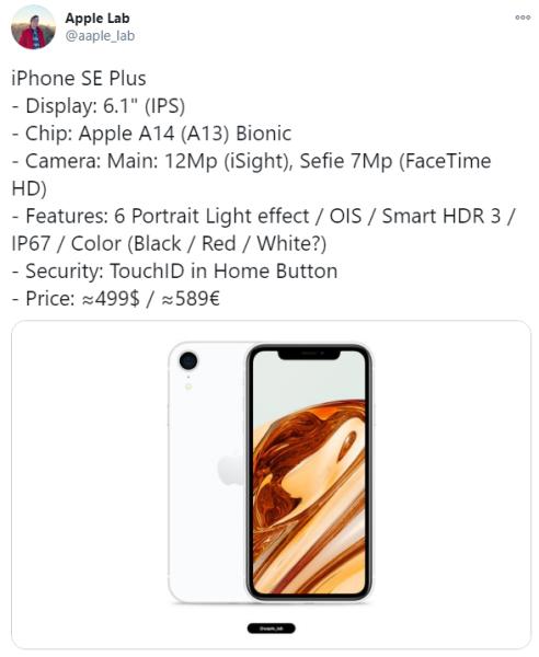 苹果不指望,反正备件库存还没被消耗,为什么不趁这个机会推出下 好物资讯 第1张