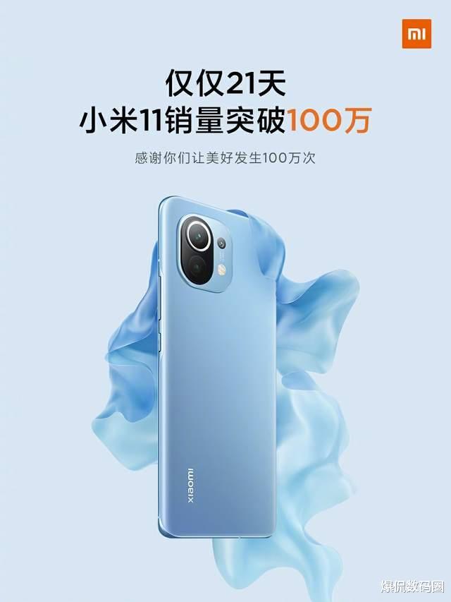 小米10首次降价促销,8GB+256GB3399元,12G 数码科技 第6张