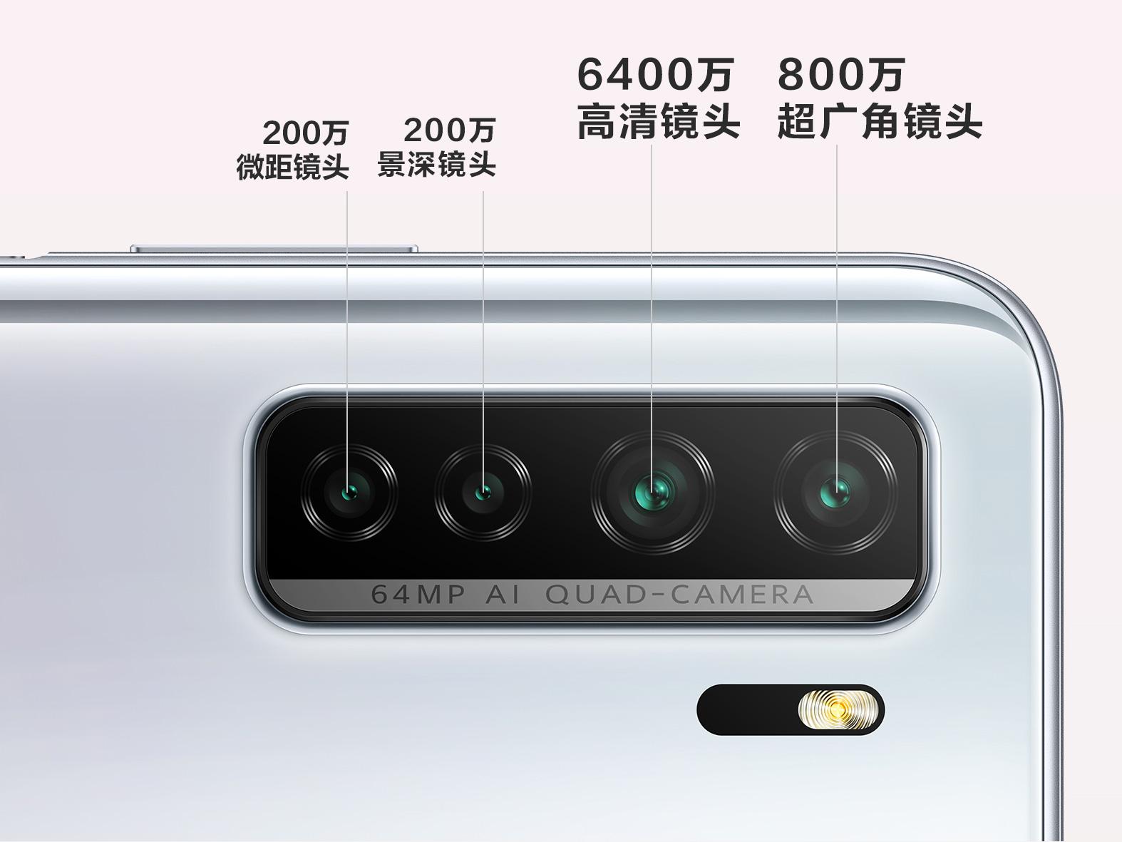 华为nova7SE乐活版上架,麒麟820E从8核变为6核 数码科技 第2张