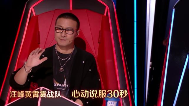 中国好声音第5期:网红多、原创多、观众意见多