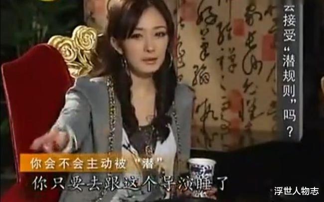 葛优强吻赵军旗?再看赵薇上位史,她的成功最离不开啥?网友:睡