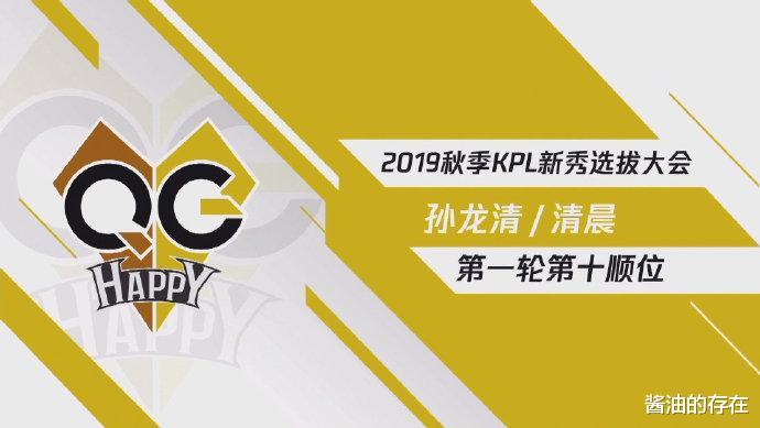 《【煜星娱乐登陆官方】火豹女子电竞!拥有两年免死金牌,要求明年女选手至少四人首发》