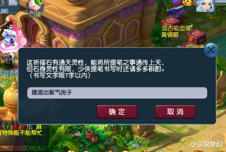 梦幻西游:门派调整全服上线,这次调整最大的受益者是策划团队 - 游戏资讯(早游戏)