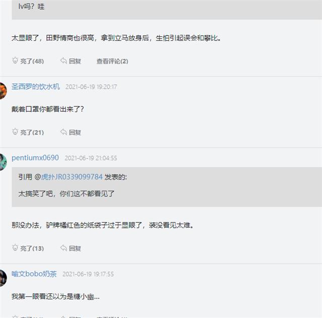 """《【煜星娱乐登录注册平台】meiko也遇到了""""榜一""""女粉?反手送他奢侈品,选手急忙藏到身后》"""