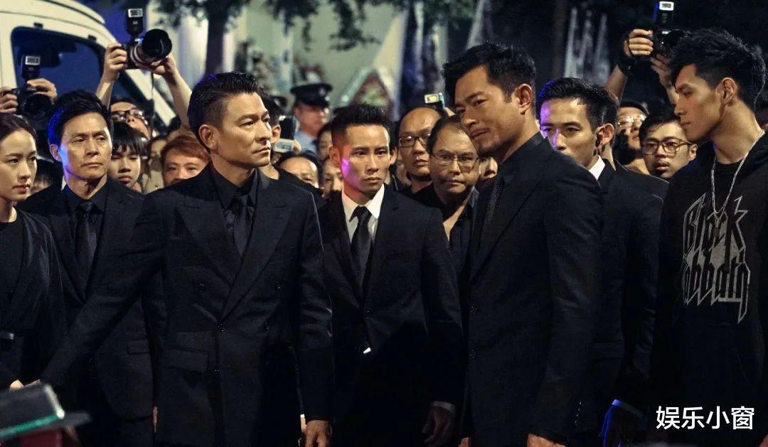 """最近的娱乐新闻_影戏《扫毒3》的番位之""""争"""",郭富城古天乐刘青云谁是男一?"""