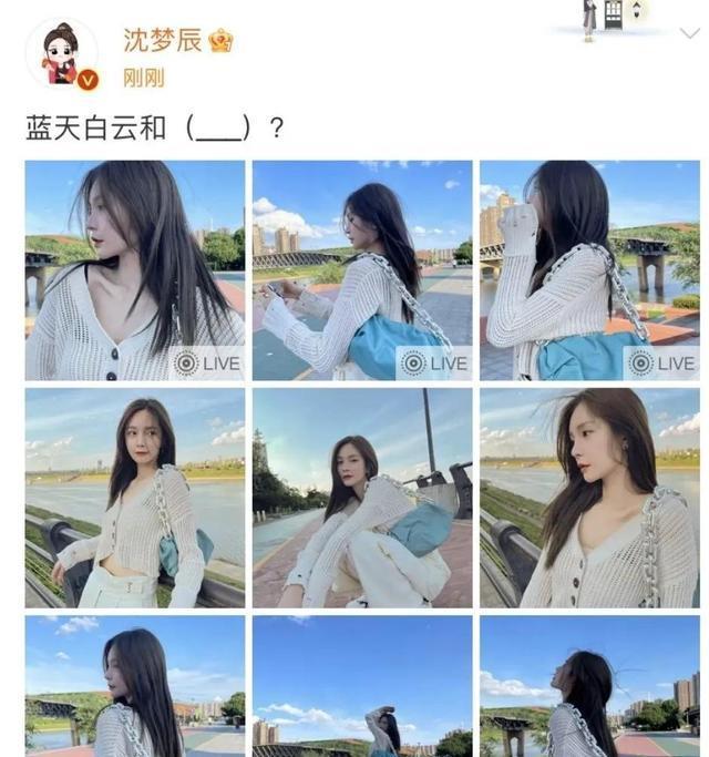 网易娱乐新闻_小八卦,吴亦凡,王嘉尔,贾乃亮,欧豪,沈梦辰