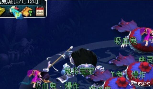 《【煜星平台注册网址】梦幻西游:这种召唤兽合出来有啥用,129的女魃墓真的有平民玩家吗?》