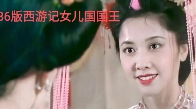 """最美古装女子:江玉燕是""""童年阴影"""",女儿国国王惊为天人"""