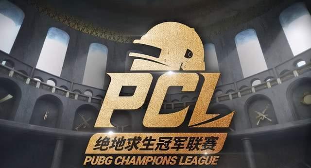 PCL春季赛IFTY变身黄雀,LYG战队免费打工,网友:真是好兄弟! - 游戏资讯(早游戏)