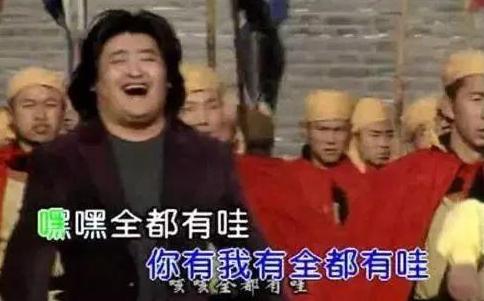 《【手机煜星注册】重现大郎喝药?20年前引流潮流的国民游戏,如今被做成手游了》
