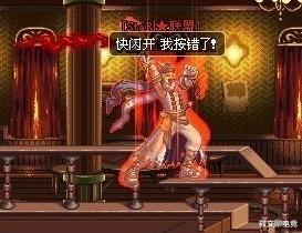 《【煜星平台注册网址】DNF:鬼剑士招牌的45级技能,你还点满了吗?》