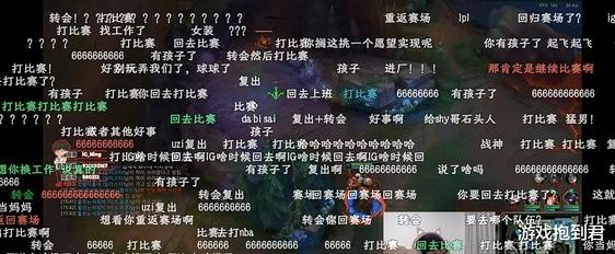 """《【煜星娱乐主管】真""""改鞋归正""""了!宁王崩溃痛哭,直言自己一定努力,夏季赛回归》"""