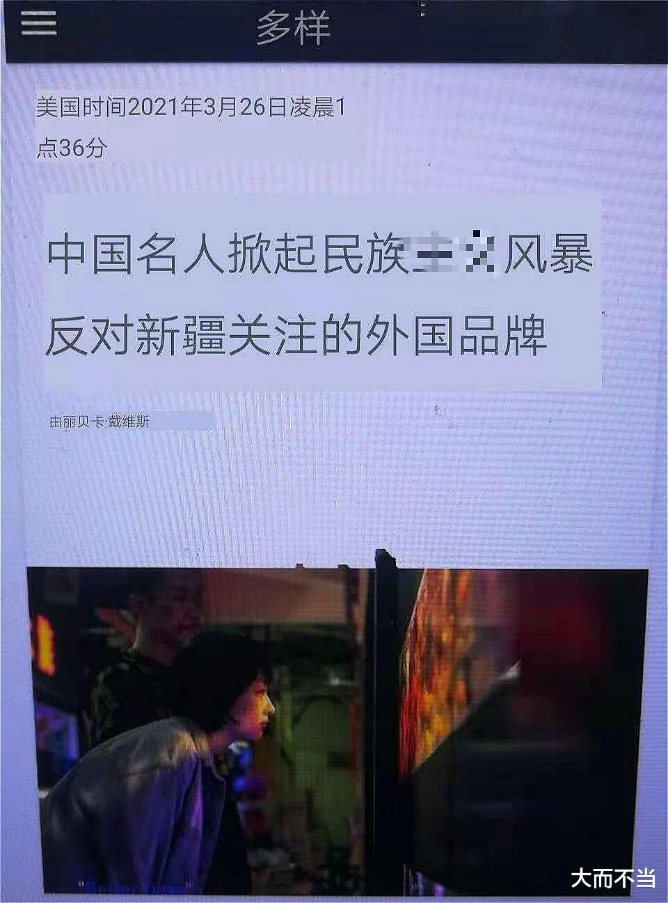 """好莱坞媒体高调报道内娱""""解约事件"""",刘亦菲周冬雨成众矢之的"""