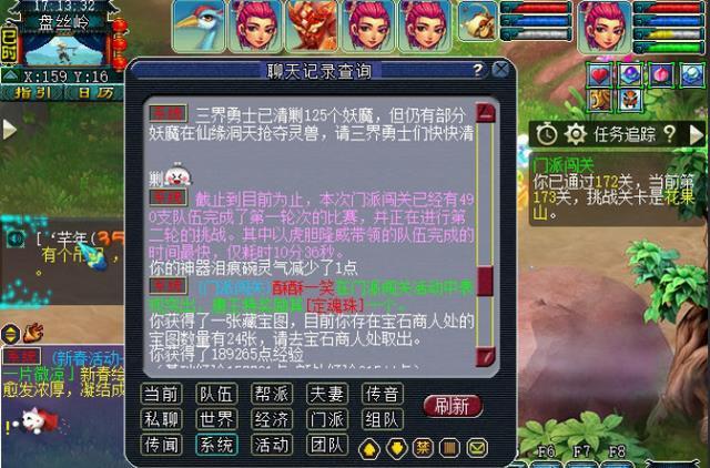 《【煜星在线注册】梦幻西游:18门派闯关,最快队伍仅花10分钟,速度有点过分》