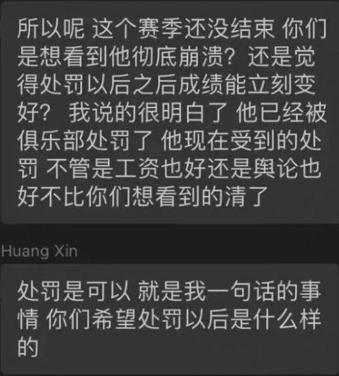 《【天游平台官网】圣经重现!Cryin挂机仅被警告后,RNG经理:想看到他崩溃?》