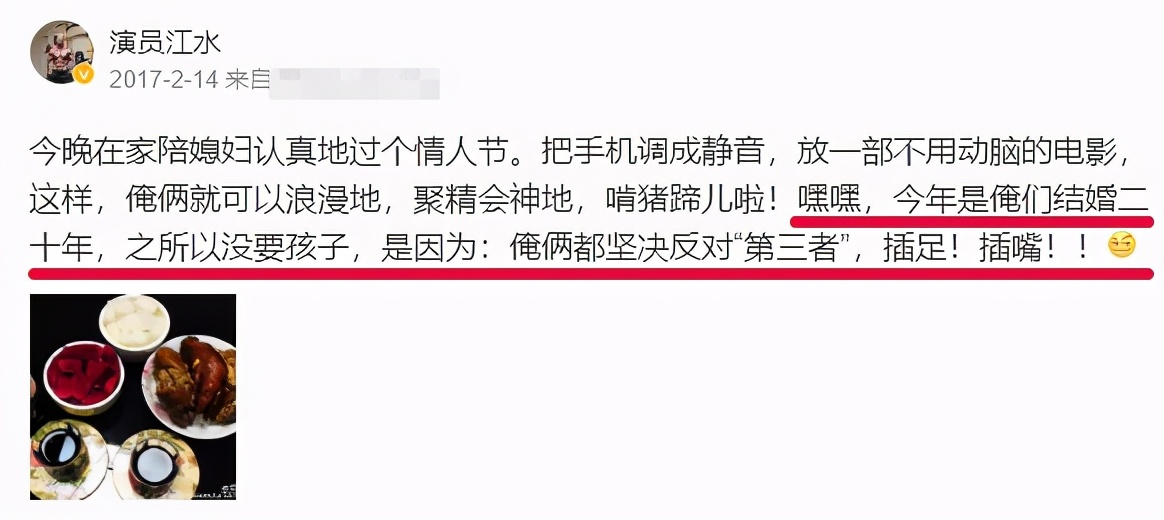 """""""孙德胜""""晒一身腱子肉,结婚二十多年不生娃,曾称孩子是第三者"""