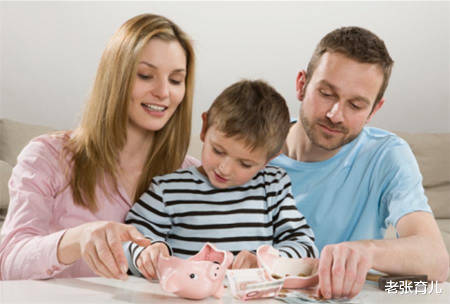 """要不要给孩子零费钱?智慧的家长,如许""""教诲""""孩子"""