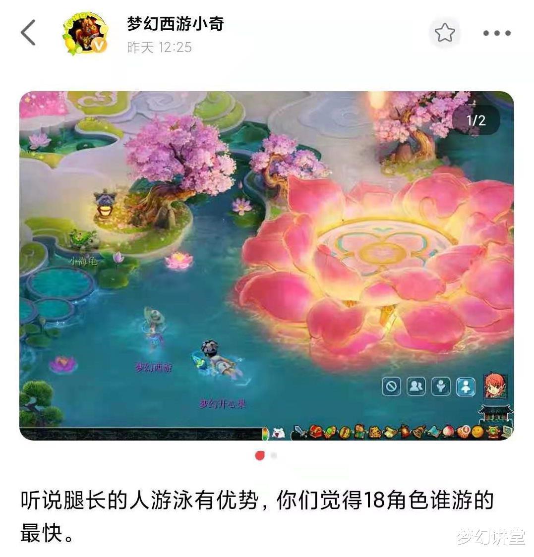 《【煜星登陆注册】梦幻西游:小雁塔、芙蓉园,新资料片领略大唐长安盛世》