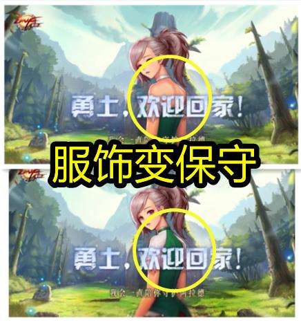 《【煜星娱乐app登录】DNF手游上线,为过审太拼命,无头骑士变有头,女鬼强行加长腿》