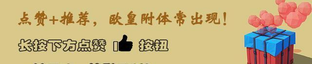 《【合盈国际代理平台】和平精英:白色情人节套装预售,专属问题惹众怒!》