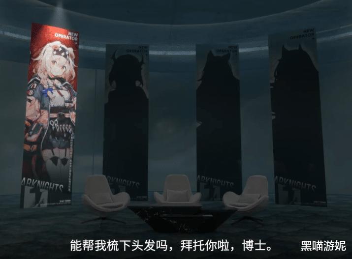 《【手机煜星注册】明日方舟周年庆最后的粉毛六星干员 佐仓绫音献声 4月落地有望》