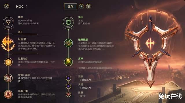 《【煜星娱乐官方登录平台】LOL:挺进者打法异军突起 三大重装战士套路推荐》