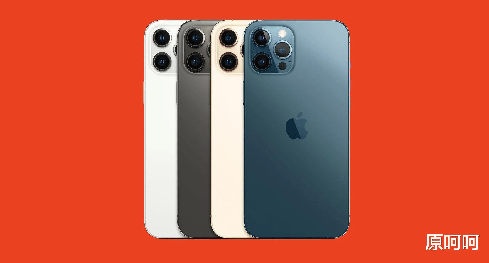 土豪首选最佳苹果手机:苹果iPhone12ProMax 好物资讯 第2张