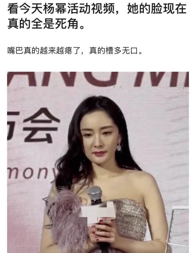 赵丽颖将杨幂粉丝告了双方粉丝激烈互撕,晒实绩图一较高下!