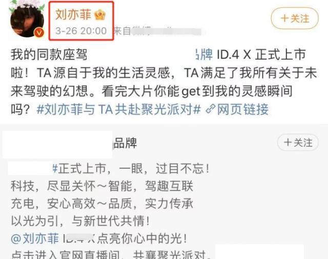 美国户口的刘亦菲,迟迟不对新疆棉事件表态?