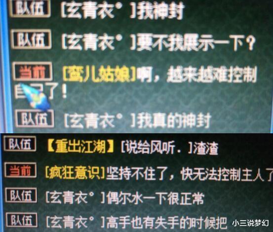 《【煜星注册地址】梦幻西游:神兜兜不限量并不是不能买,已经有人开始囤神兜兜了》
