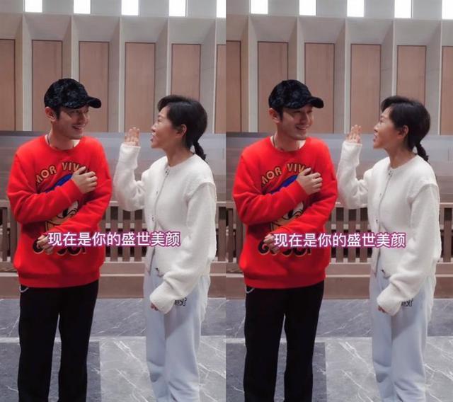 黄晓明携手闫妮拍摄视频,减肥后的他,一袭红衣更显年轻活力