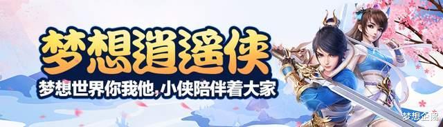《【煜星app注册】《魔兽世界》怀旧服:猎人强力党养成指南 适时使用宠物是关键!》