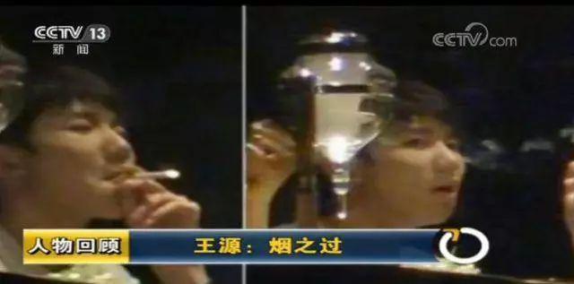 为何王源私下里抽烟被骂惨,邓伦在赤裸裸的镜头中抽烟就被维护?