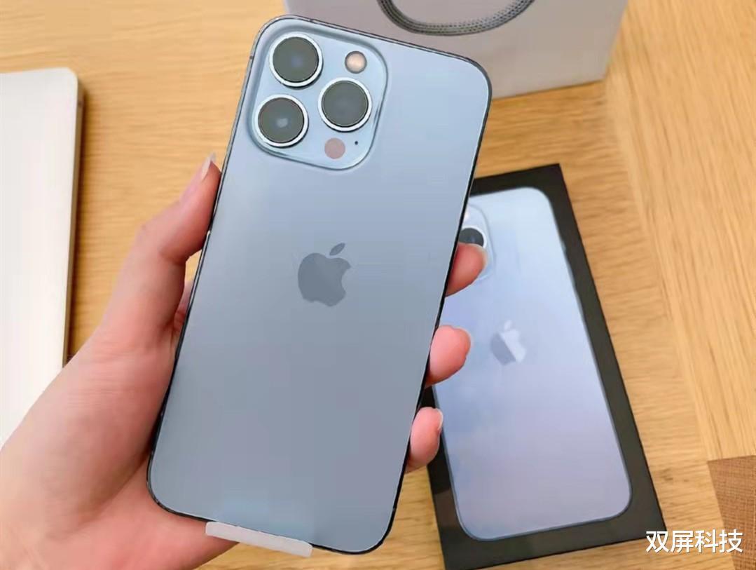 为何甘愿挑选iPhone12Pro,不肯挑选iPhone13?本因有三