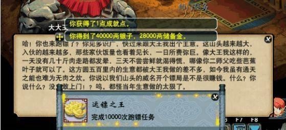 《【煜星娱乐注册】梦幻西游:为什么我们应该感恩梦幻?他所行的善举其实功德无量》
