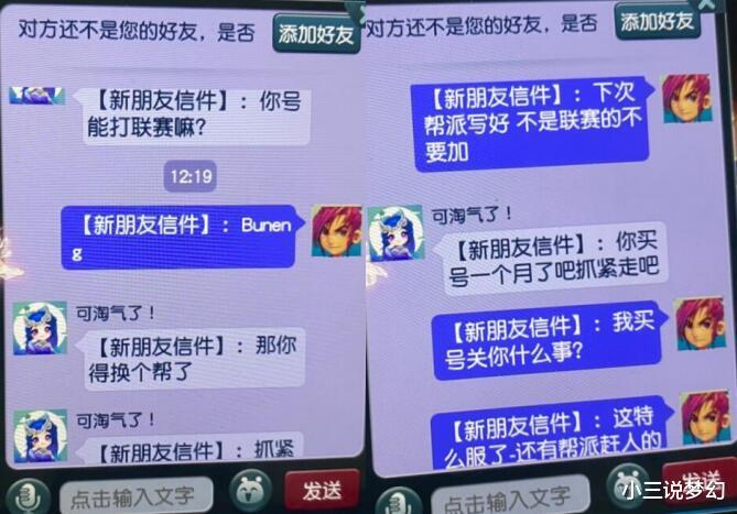 《【煜星娱乐注册官网】梦幻西游:我和小白有个约会,一天之内一个角色连续死亡了606次》
