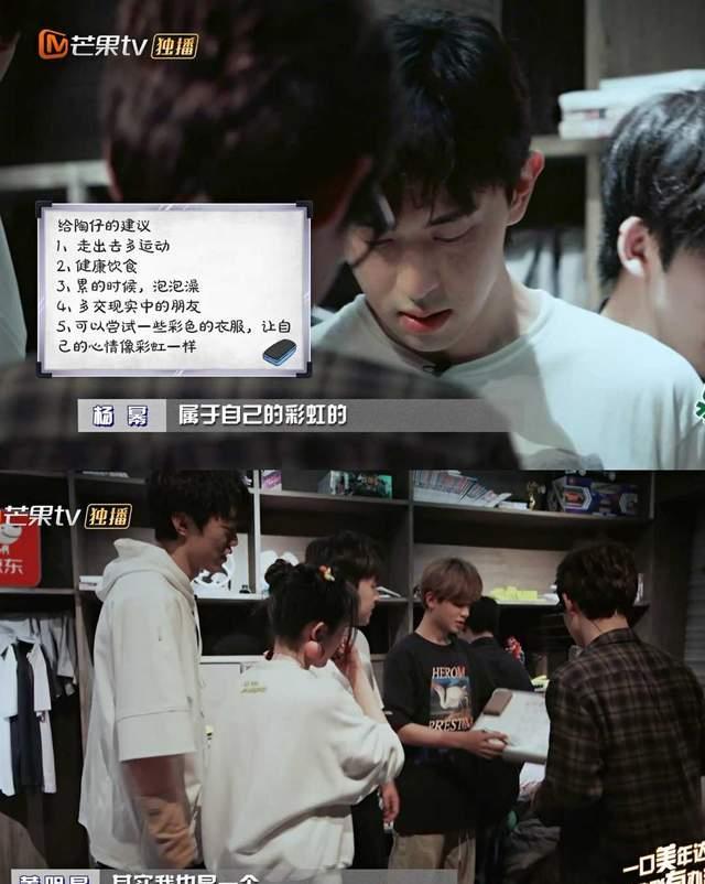 """yy娱乐新闻_邓伦让杨幂蹬自己,邓伦变""""蹬伦"""",把丝巾抛了8米,精准下降"""